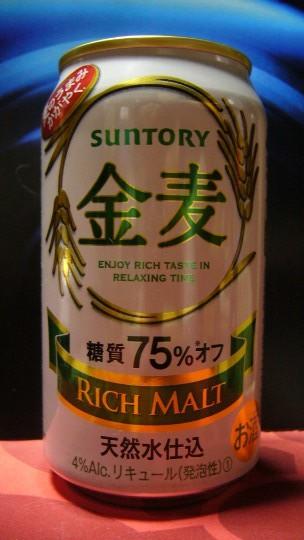 サントリー・金麦糖質オフP1110570