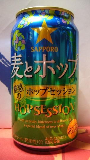 サッポロ・麦とホップ魅惑の…P1110731