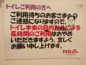 netagazoulq14.jpg