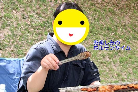 Image_5ed8023.jpg