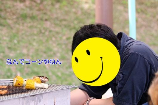 Image_99f6833.jpg