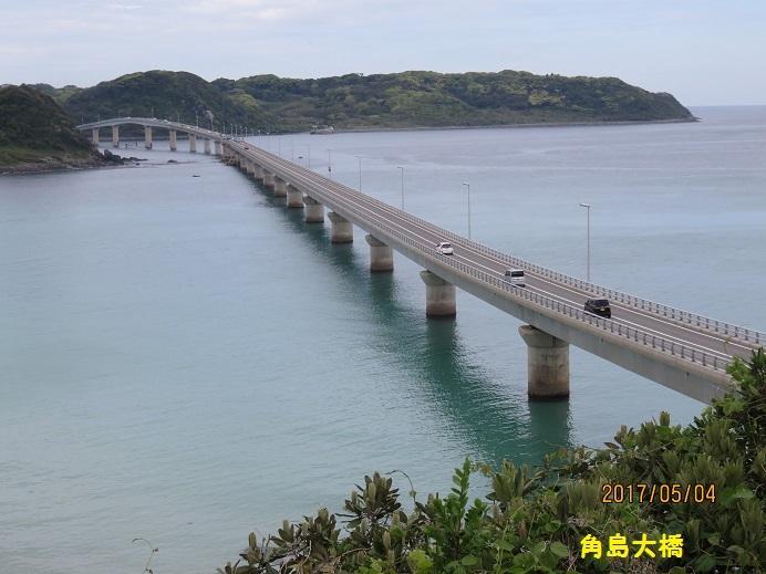 20170504角島大橋
