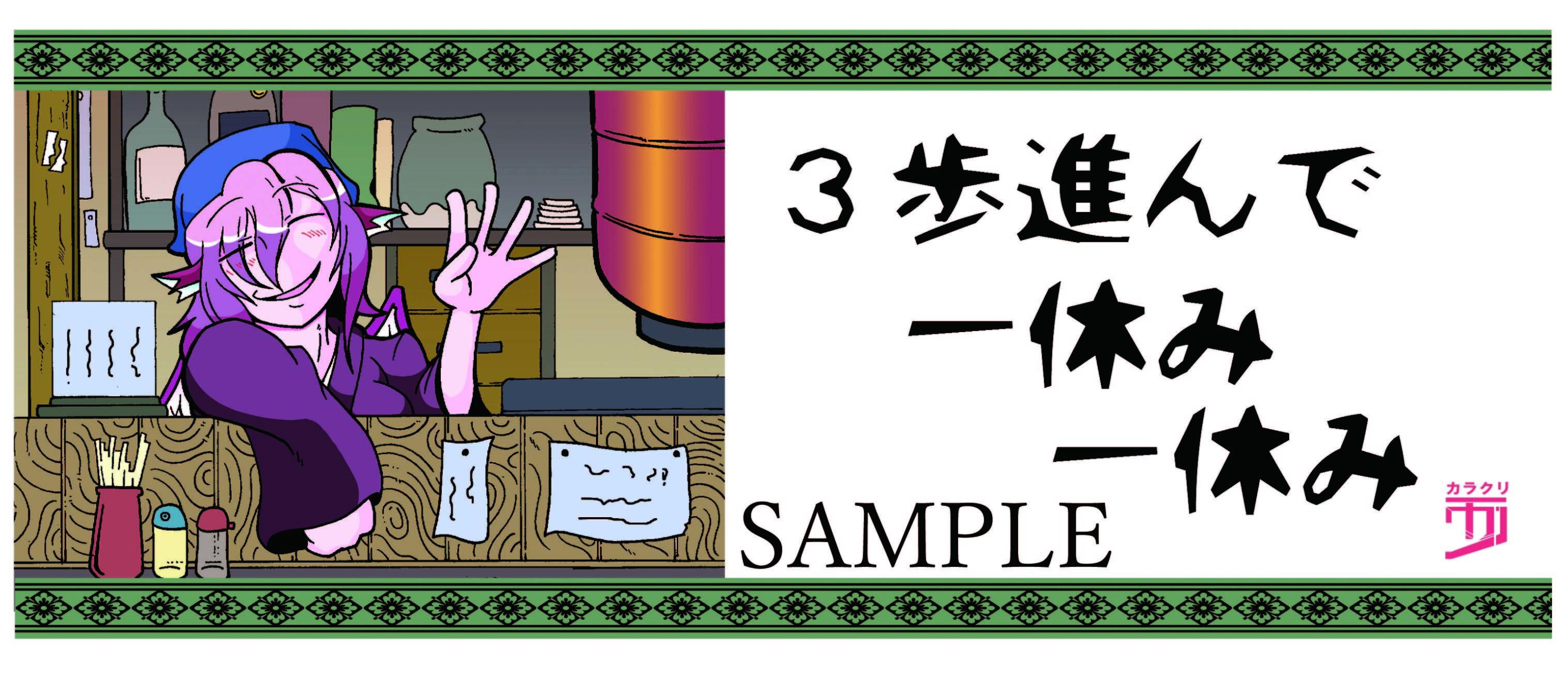 sample_20170528012111b29.jpg