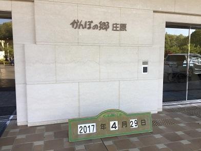 20170429