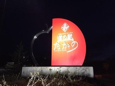 20170506