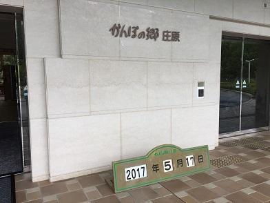 20170517