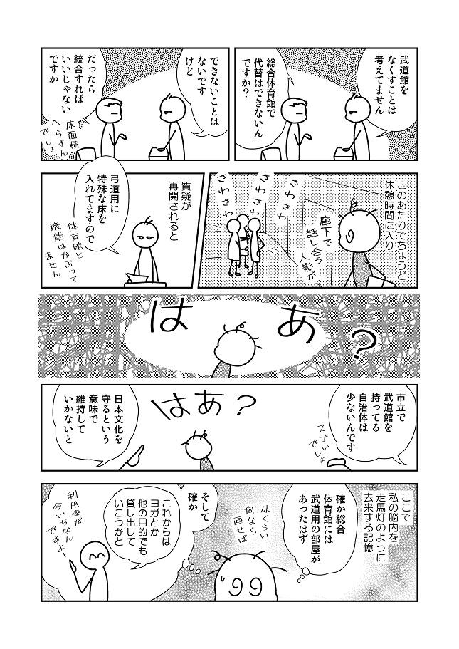 T通信30_1705190003