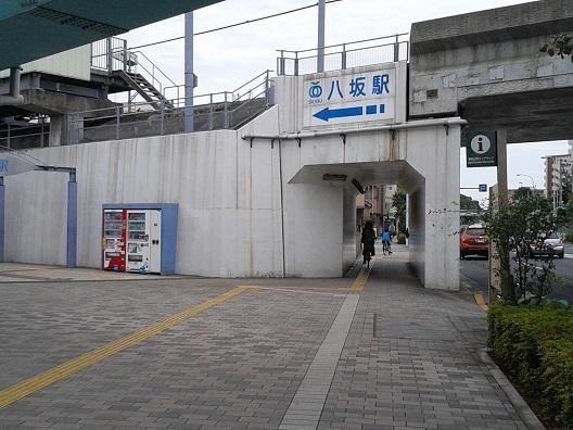 西武線の駅