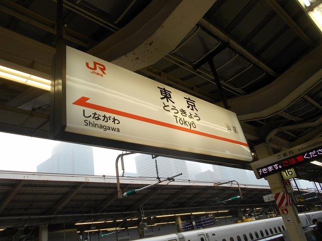 170409広島②