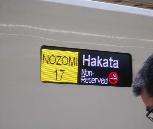 170409広島④