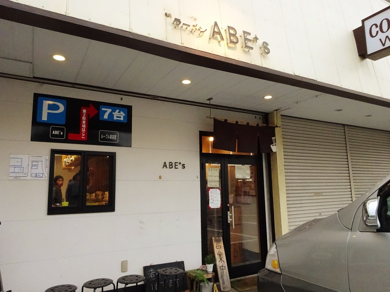 ABEs2.jpg