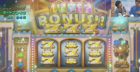 _7__Dragon_Quest_XI_New_Gameplay_-_Casino_and_Slot_Machine_on_PS4_-_YouTube.png