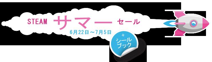 logo_japanese.png