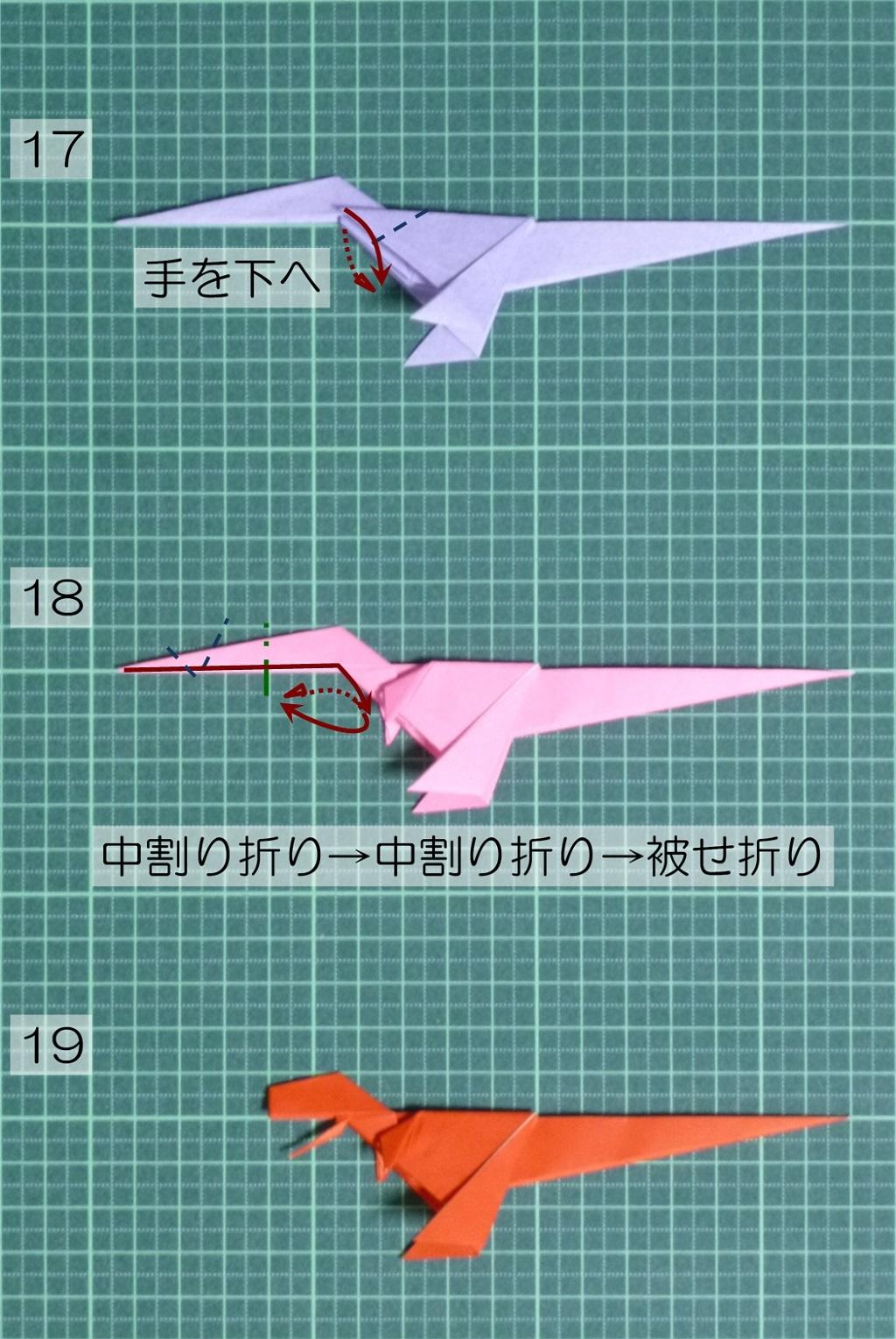 T-rex21_003.jpg