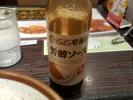 ココ壱番屋ソース