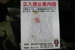 月山富田城1