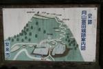 月山富田城3