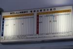 出雲大社駅3
