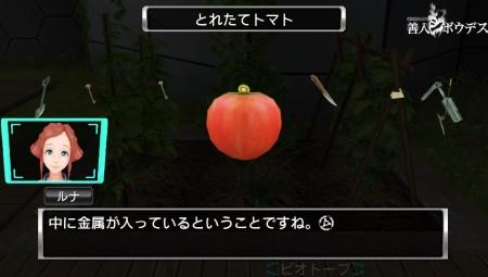 極限脱出ADV 善人シボウデス (66)