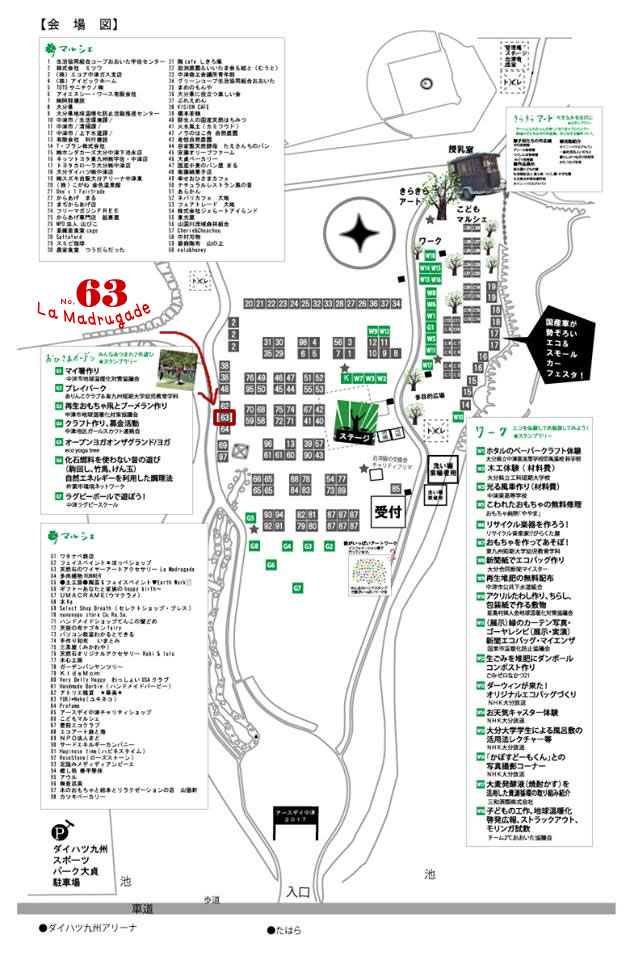 [MAP][63]La Madrugade