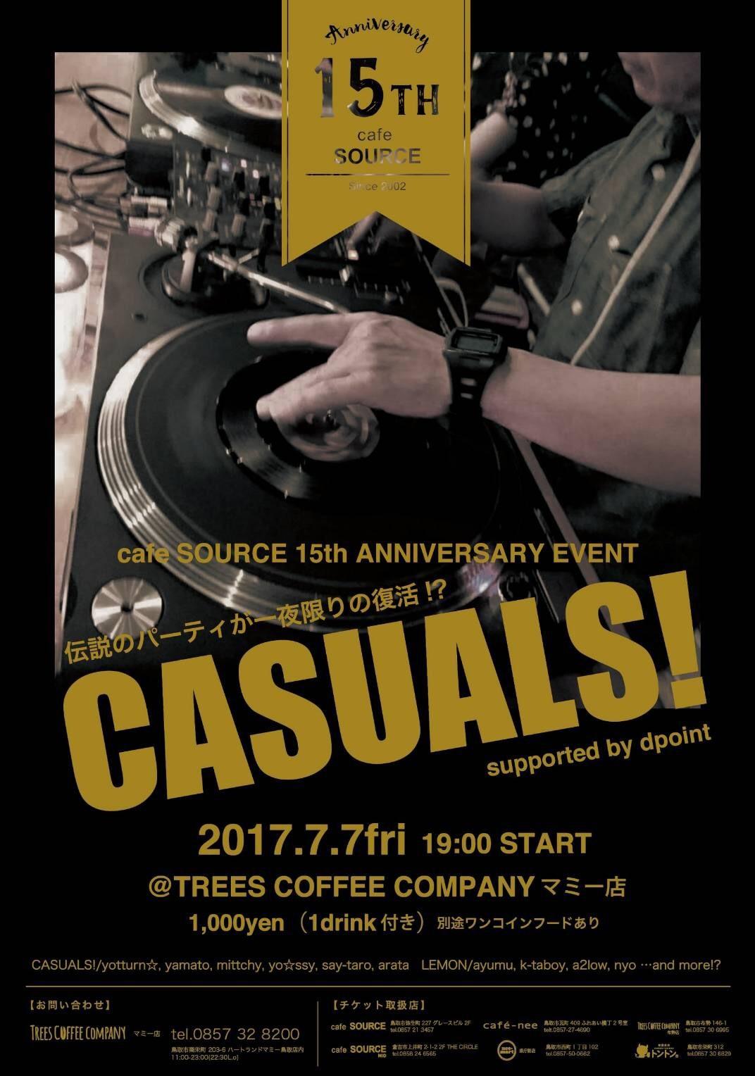 casuals_20170707_1