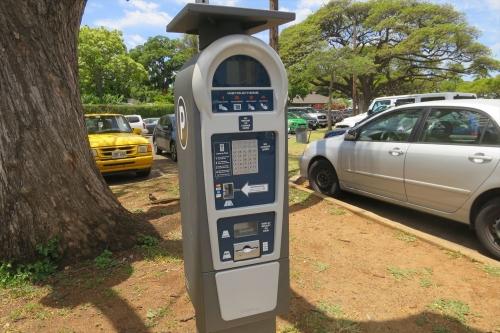 Honolulu Zoo (2)