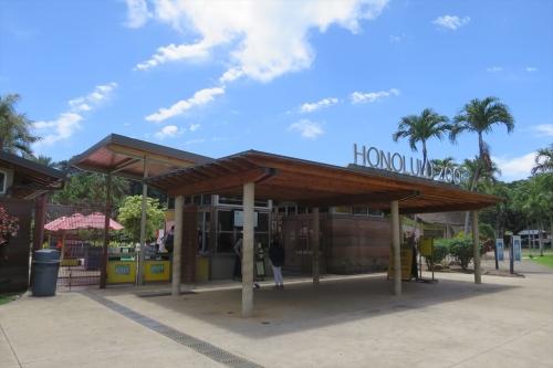 Honolulu Zoo (6)