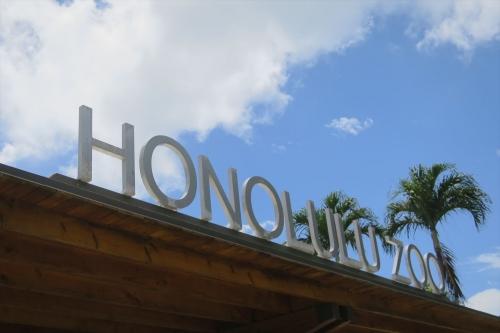 Honolulu Zoo (7)