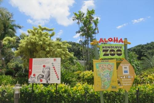Honolulu Zoo (9)