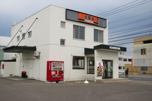 吉野家⑩ (1)_R
