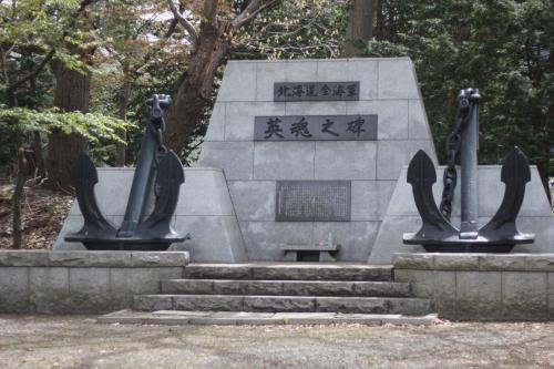 201705 札幌護国神社桜 (40)_R