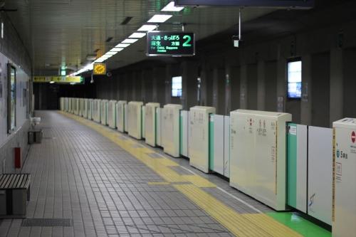 地下鉄中島公園駅 (2)_R