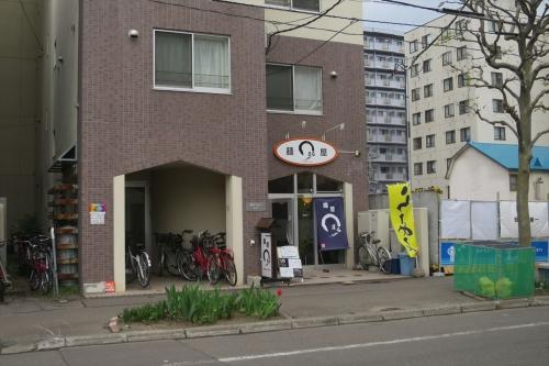 麺屋まる (1)_R
