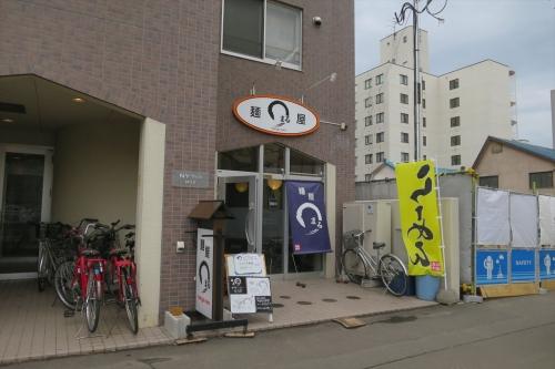 麺屋まる (2)_R