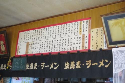 くぼた食堂⑪ (5)_R