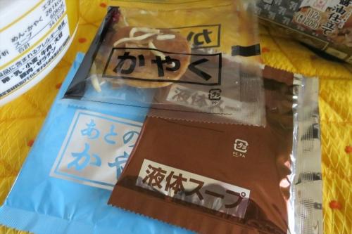 香味徳② (3)_R