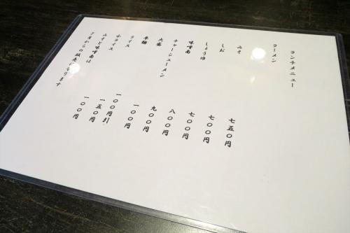 純平 (5)