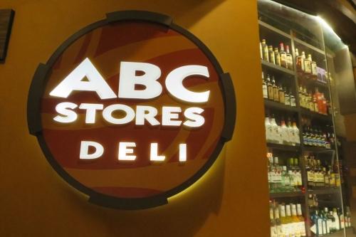 ABC STORE DELI (1)