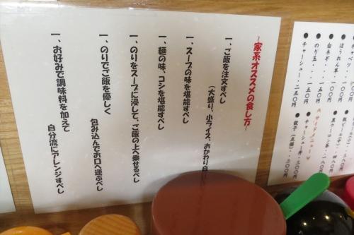 三元㉗ (4)_R