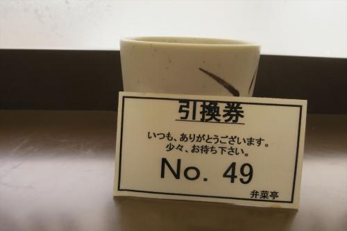 弁菜亭⑲ (2)_R