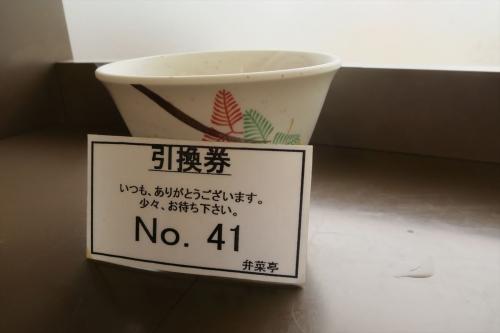 弁菜亭⑳ (1)_R