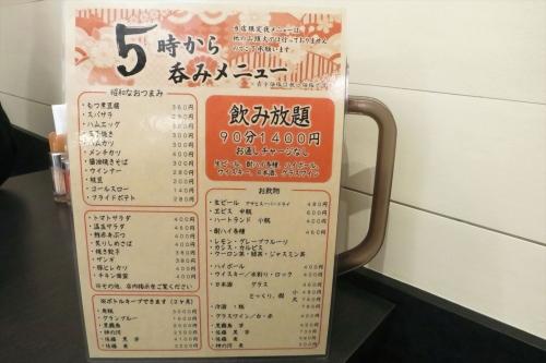 山頭火チカホ店 (5)_R