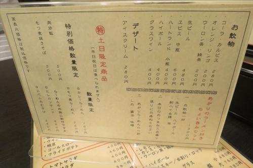 山頭火チカホ店 (6)_R