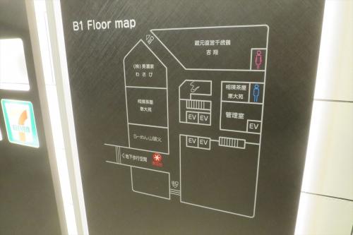 山頭火チカホ店 (26)_R