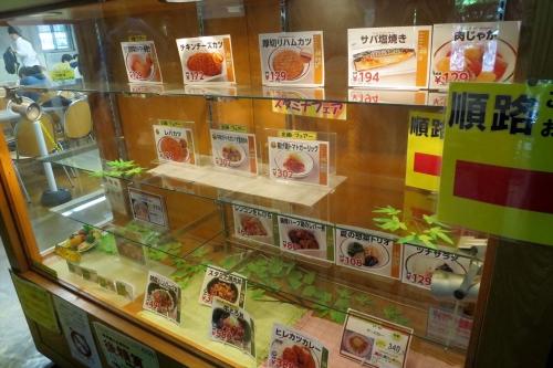 北海道大学中央食堂 (5)_R
