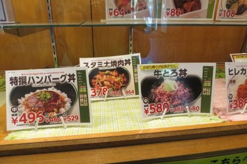 北海道大学中央食堂 (6)_R