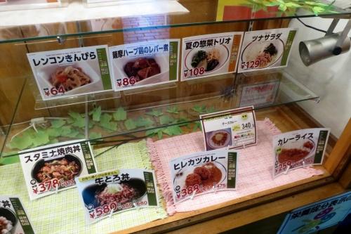 北海道大学中央食堂 (7)_R