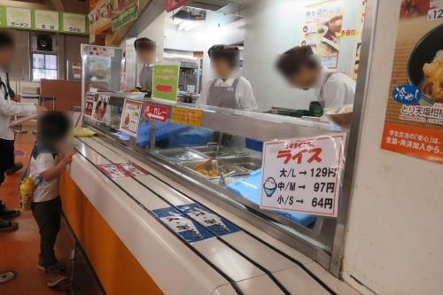北海道大学中央食堂 (10)_R
