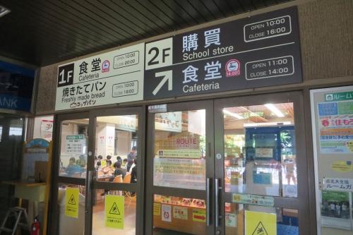 北海道大学中央食堂 (20)_R