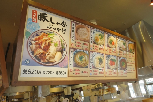 丸亀製麺㊹ (3)_R